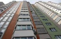 Продам квартиру Москва, пр-кт Нововатутинский (п.Десеновское)