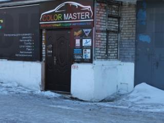 Продажа помещения свободного назначения Хабаровский край, Комсомольск-на-Амуре, пр-кт Победы, фото 1