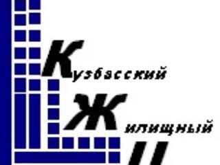 Продажа квартир: 2-комнатная квартира, Кемеровская область, Калтан, пр-кт Мира, 2, фото 1