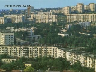 Продажа квартир: 2-комнатная квартира, республика Крым, Симферополь, ул. Спера, 20, фото 1