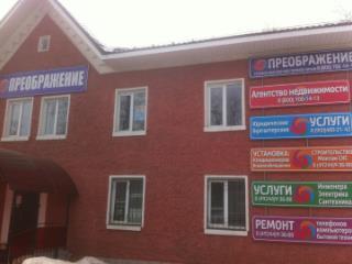 Продажа дома Владимирская область, Александровский р-н, с. Мячково, фото 1