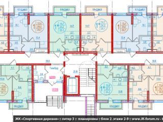 Продажа квартир: 2-комнатная квартира, Краснодар, ул. Западный обход, 6, фото 1