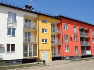 Продажа квартир: 1-комнатная квартира, Краснодар, Баварская ул., фото 1