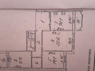 Продажа квартир: 3-комнатная квартира, Воронеж, ул. 9 Января, 262/2, фото 1