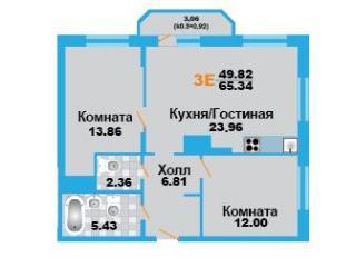 Продажа квартир: 3-комнатная квартира в новостройке, Московская область, Мытищи, пер. Рупасовский 2-й, 3, фото 1