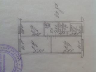 Продажа квартир: 3-комнатная квартира, Кемеровская область, Березовский, Больничная ул., 8, фото 1