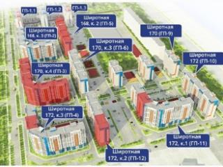 Продажа квартир: 2-комнатная квартира, Тюменская область, Тюмень, ул. Монтажников, 41, фото 1