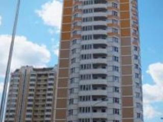 Продажа квартир: 1-комнатная квартира, Москва, Московский, ул. Атласова, фото 1