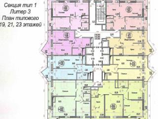 Продажа квартир: 2-комнатная квартира, Краснодар, ул. им Атарбекова, 1, фото 1