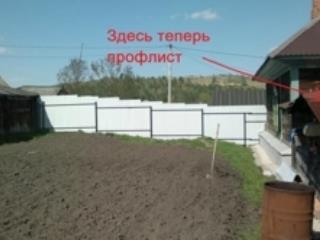 Купить дом в п сорокино красноярский край
