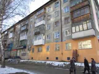 Продажа квартир: 2-комнатная квартира, Кемерово, Волгоградская ул., 21, фото 1