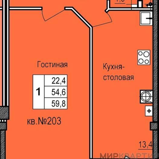 Продам квартиру Волгоград, ул. 8 Воздушной Армии, 14