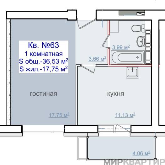 Продам квартиру в новостройке Волгоград, Родниковая ул.