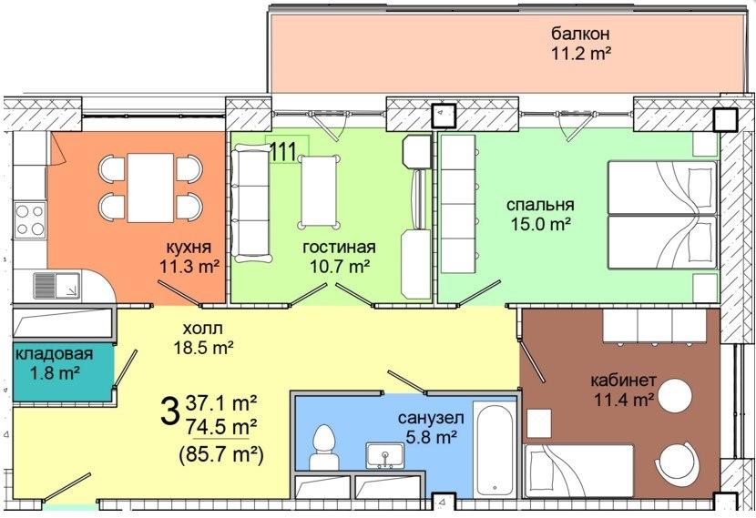 Продажа квартир: 3-комнатная квартира, Московская область, Видное, Сосновая ул., 15к1, фото 1