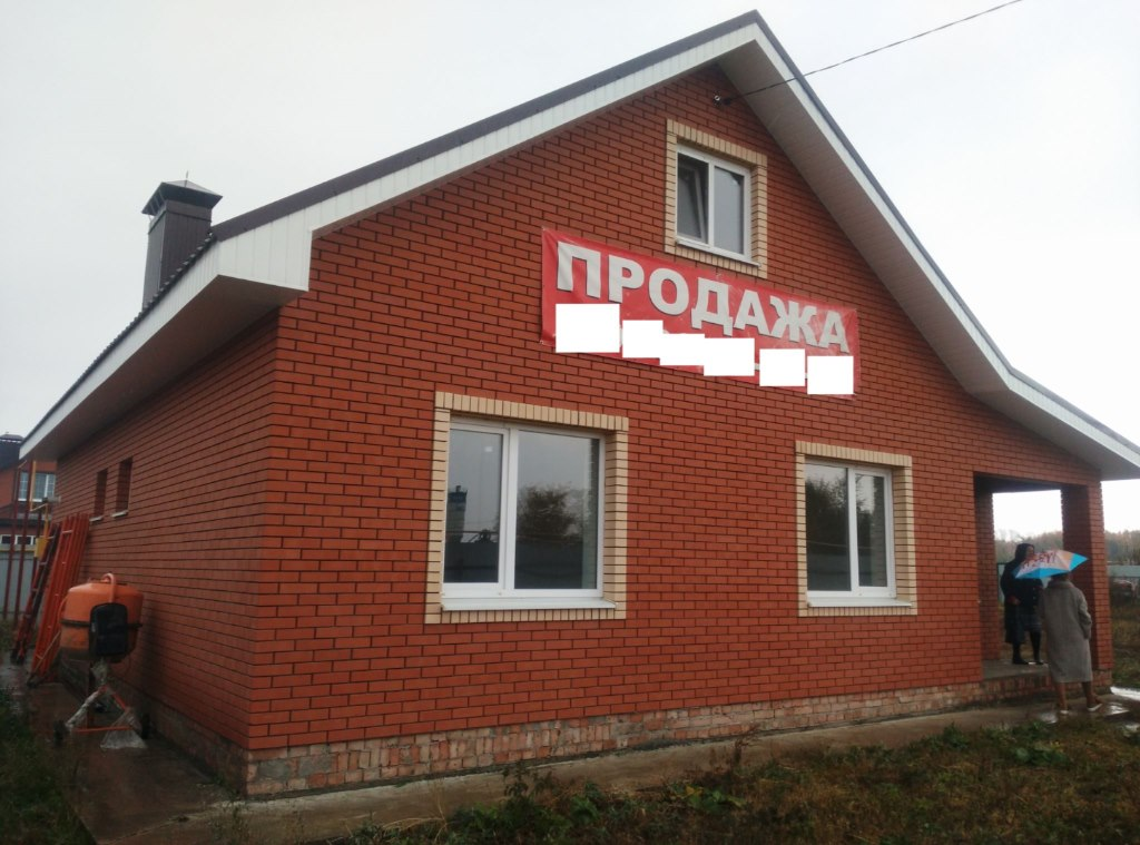 Продажа дома Самарская область, Красноярский р-н, с. Белозерки, Лесная ул., фото 1