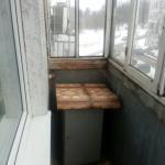 Продажа квартир: 2-комнатная квартира, Московская область, Наро-Фоминск, Латышская ул., фото 1