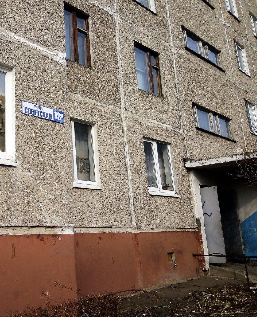 Продажа квартир: 3-комнатная квартира, Московская область, мкр. Климовск, Подольск город, Советская ул., 13а, фото 1