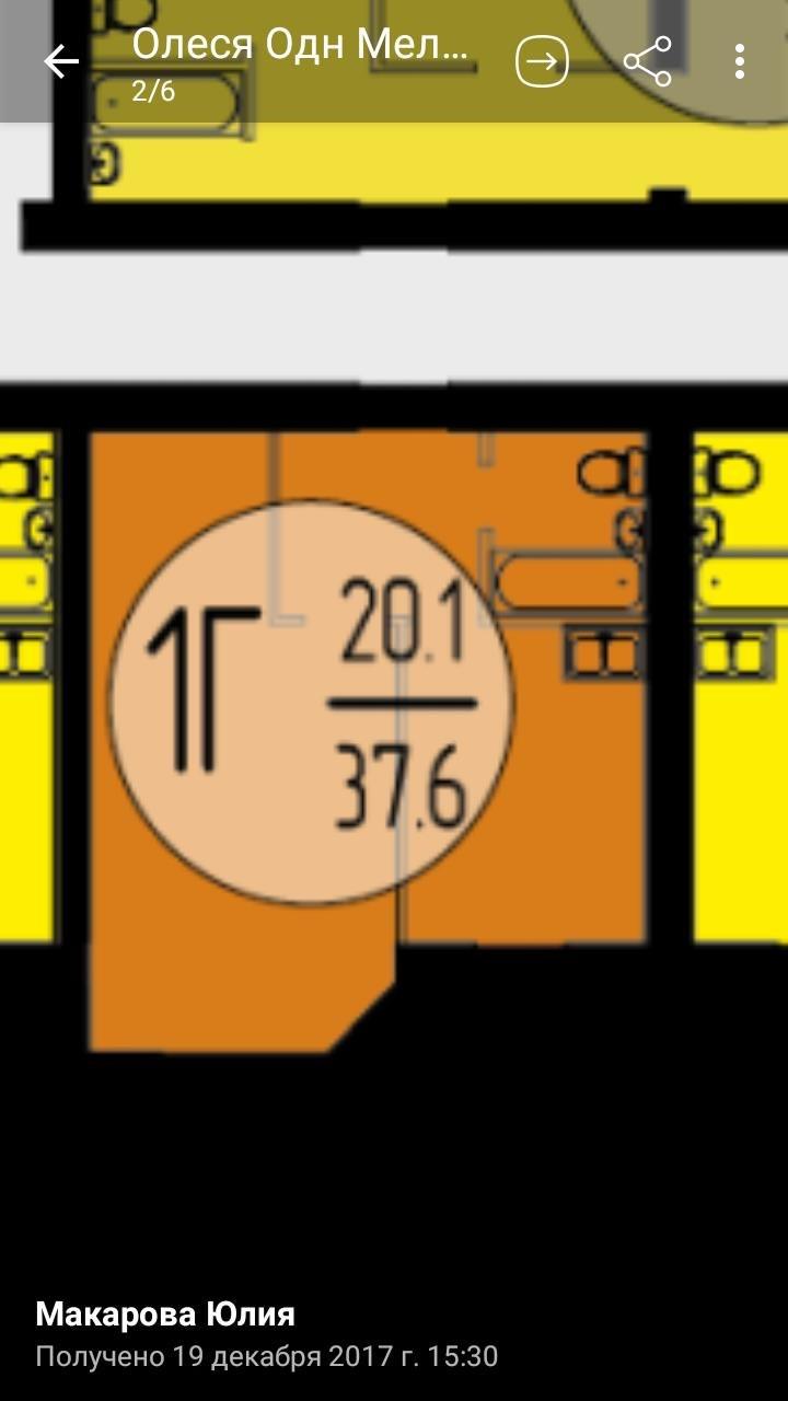 Продажа квартир: 1-комнатная квартира, Тюмень, ул. Революции, 228к2, фото 1