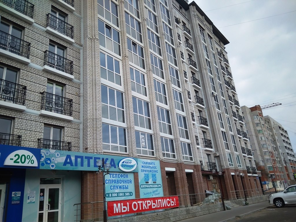 Продажа квартир: 1-комнатная квартира, Благовещенск, ул. Горького, фото 1
