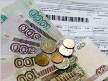 Платить или неплатить налог нанедвижимость ивзносы накапремонт?