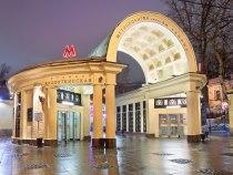 Укаких станций метро самая дорогая аренда комнат?